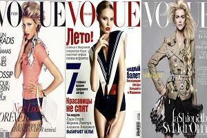 Polki na okładkach Vogue