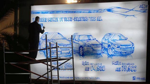 Chevrolet Cruze - billboard