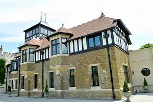 Dom Radwańskich.