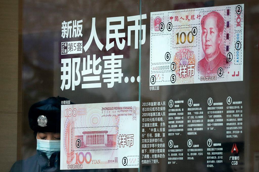 Witryna jednego z banków w Pekinie.