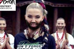 Eurowizję wygrała Conchita Wurst, czyli kobieta z brodą. Internauci jednak nie zgadzają się z werdyktem. Upust emocjom dają w sobie właściwy sposób -za pomocą humoru, ironii i sarkazmu. Zobaczcie najlepsze memy o Eurowizji.