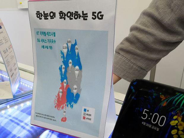 Mapa nadajników 5G operatora KT Corporation