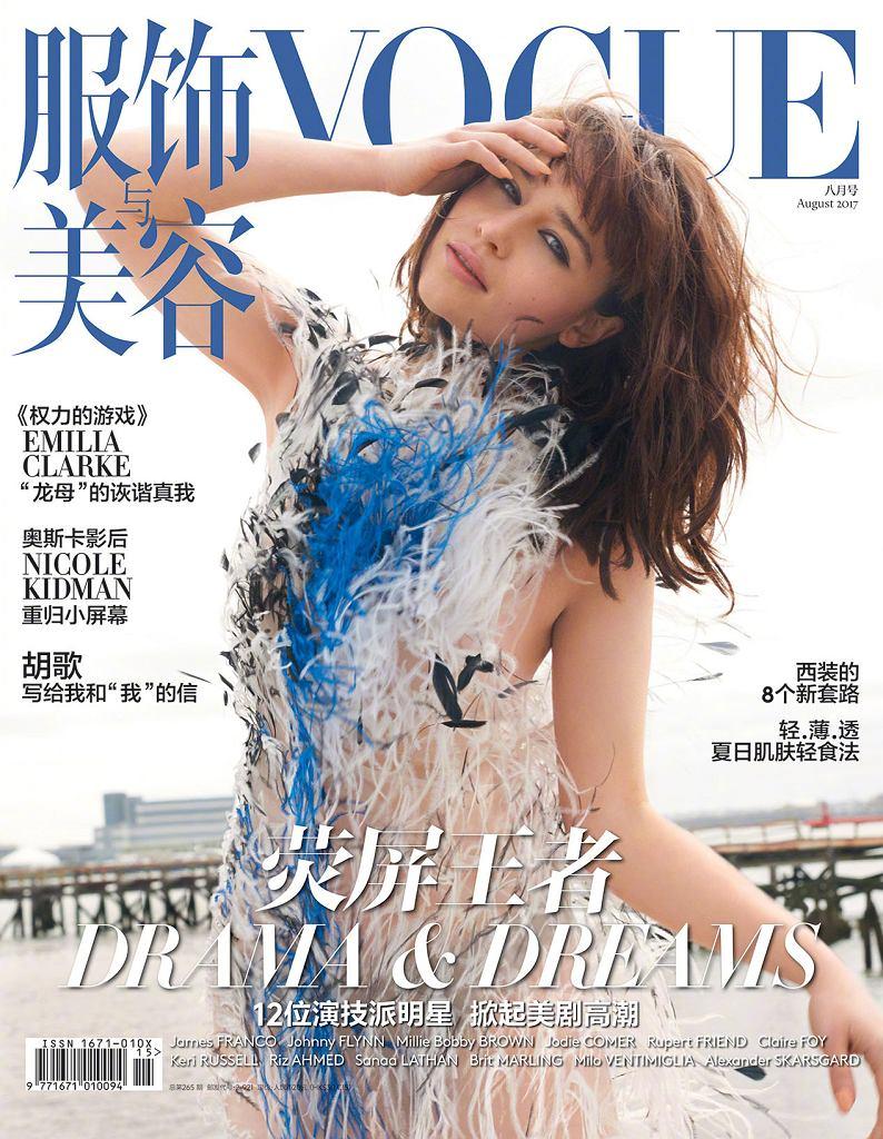 Emilia Clarke na okładce 'Vogue China'. Okładka nie jest najlepsza, ale sesja w numerze naprawdę oszpeca popularną aktorkę