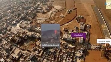 """Tak dżihadyści widzą swoją wojnę. Kadr z filmu: """"Islamic State drone footage purports to show suicide bombings in Kobani"""""""