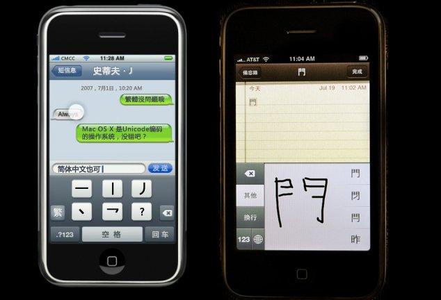 Pisanie smsów na telefonie