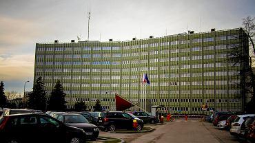 Kielce, Świętokrzyski Urząd Wojewódzki