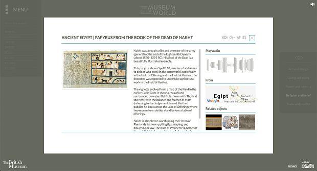 British Museum w wersji online