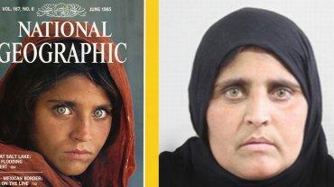 Sharbat Gula, w 1984 r. i dziś