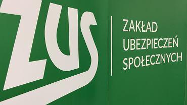 Zakażenia w ZUS (zdjęcie ilustracyjne)