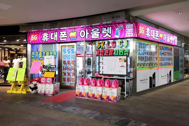 W Korei Południowej sieć 5G już działa