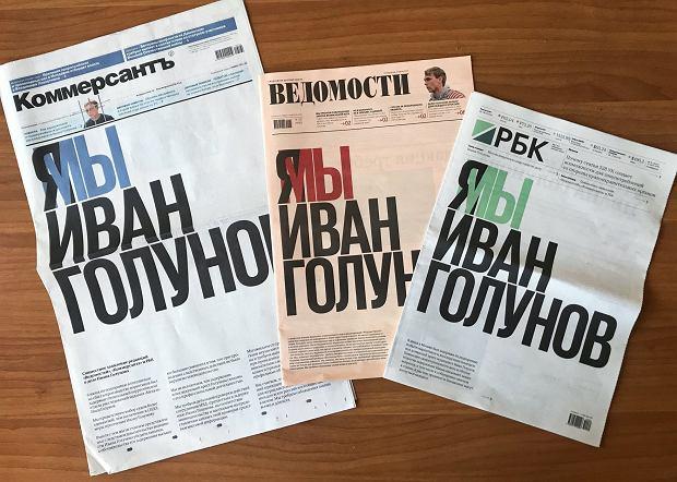 JA/MY IWAN GOŁUNOW - pierwsze strony gazet 'Kommiersant', 'Wiedomosti' i 'RBK'