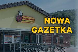 Gazetka Biedronka ważna od 9 maja 2019 roku - bogata oferta grillowa nadal aktualna, a także promocje produktów w mega opakowaniach