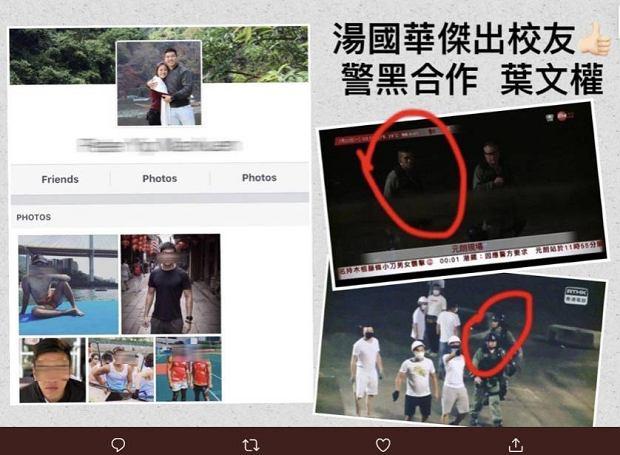 Rozpoznawanie twarzy ułatwia identyfikację protestujących oraz policjantów