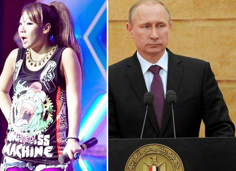 Lee Chae-Rin, koreańska piosenkarka | Władimir Putin