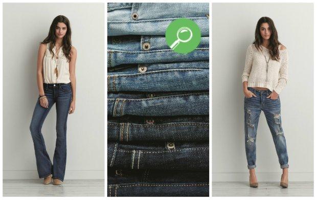 Jeansy - przegląd najciekawszych modeli od American Eagle Outfitters