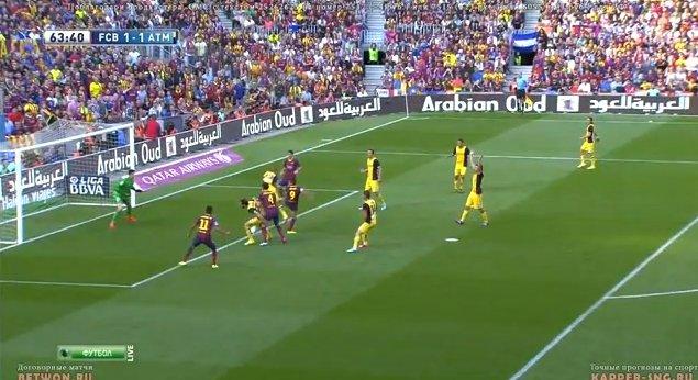 Sporna sytuacja w meczu Barcelona - Atletico