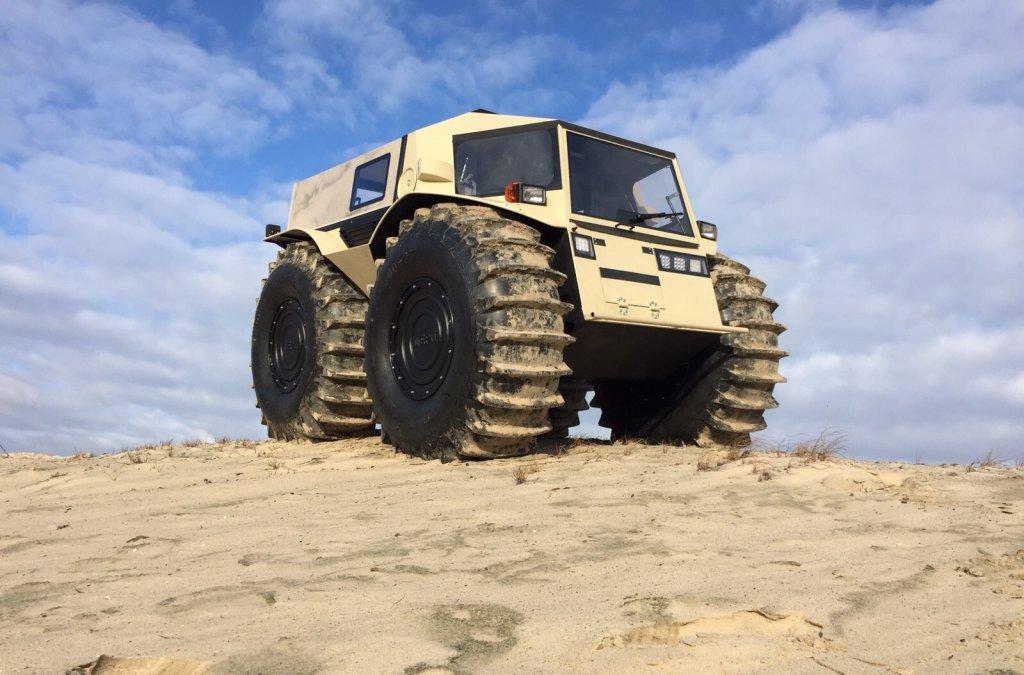 Szerp ATV