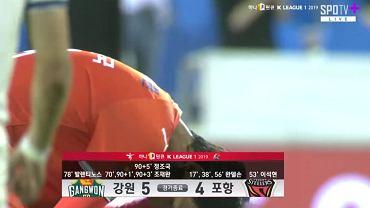 Szalony mecz w lidze koreańskiej