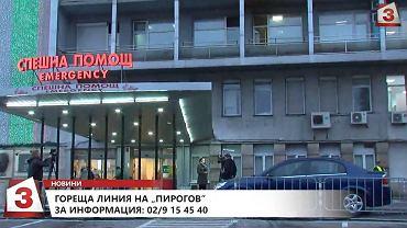 Szpital im. Pirogowa w Sofii, Bułgaria