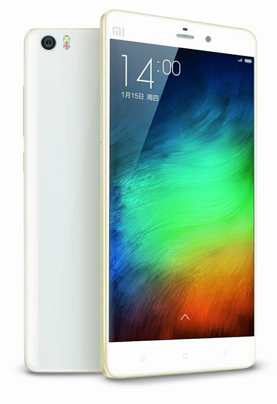 Zdjęcie numer 2 w galerii - Xiaomi wschodzi na technorynek niczym mistrz kung-fu