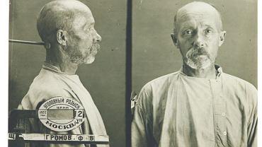 Fiodor Gromow, robotnik, 52 lata. Wyrok wykonano 20 sierpnia 1937