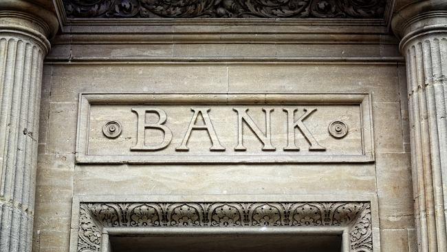 Bank zapłaci klientom za wzięcie kredytu. To prawdopodobnie pierwsza taka oferta na świecie