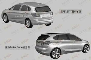BMW 1 GT - szkice patentowe