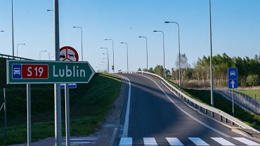 S19 Via Carpatia, Lublin