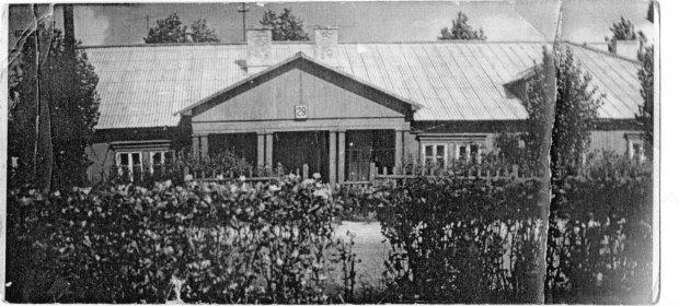 Osiedle Przyjaźń, zdjęcie archiwalne