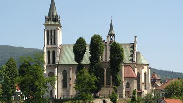 Kościół św. Michała Archanioła w Mszanie Dolnej
