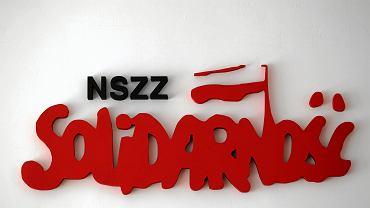 Koronawirus a handel. NSZZ 'Solidarność' chce limitów liczby klientów w sklepach (zdjęcie ilustracyjne)
