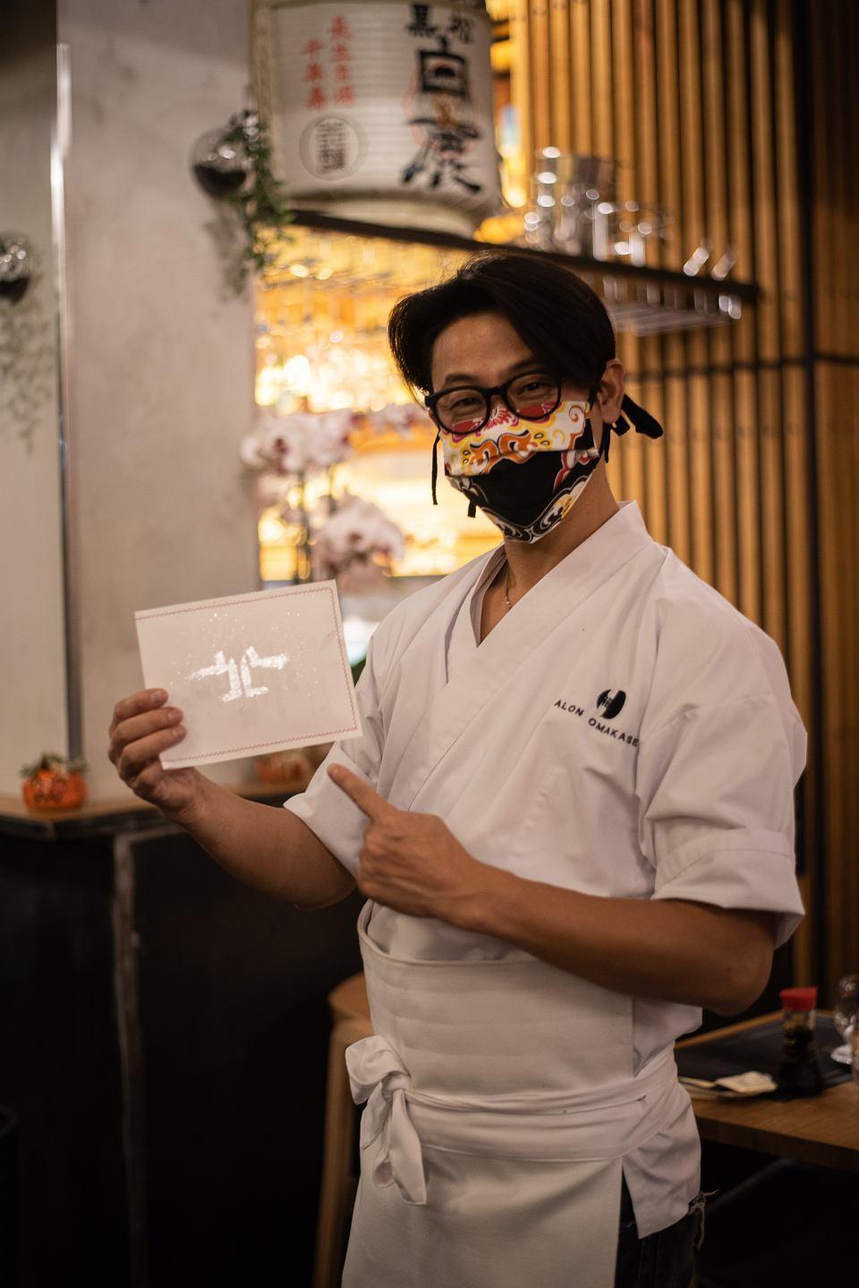 Zdjęcie numer 2 w galerii - Sekretem dobrego sushi jest ryż zdradza Alon Than, mistrz świata w robieniu sushi