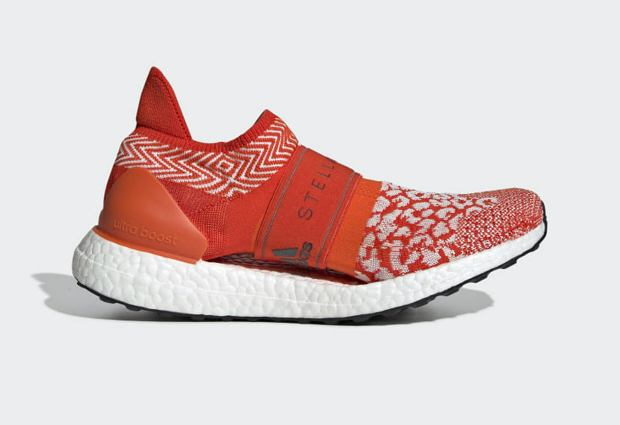 Adidas ULTRABOOST X 3D SHOES Stella McCartney; 999 zł