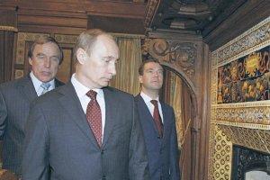 Panama Papers. Na tropie pieniędzy Putina w rajach podatkowych
