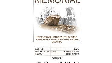 """Strona stowarzyszenia """"Memoriał"""""""
