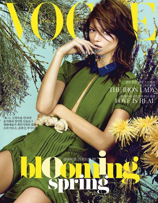 Kasia Struss na okładce Vogue Korea, luty 2012