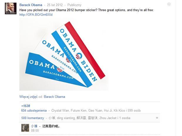 profil Baracka Obamy na Google