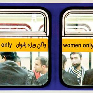 Iran - metro