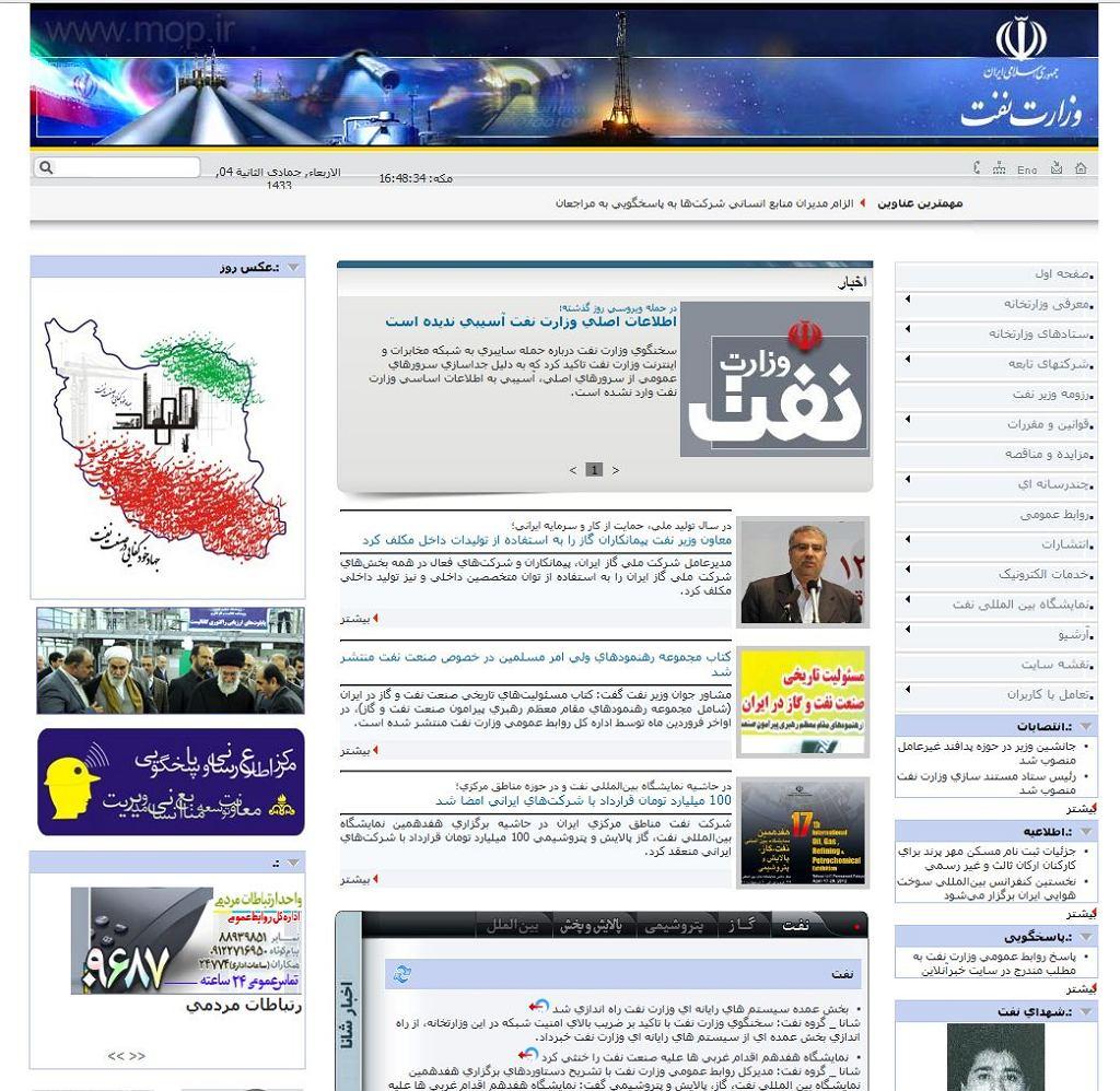 Strona irańskiego Ministerstwa Ropy Naftowej