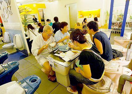 Taipei - restauracja 'Toilet Bowl'