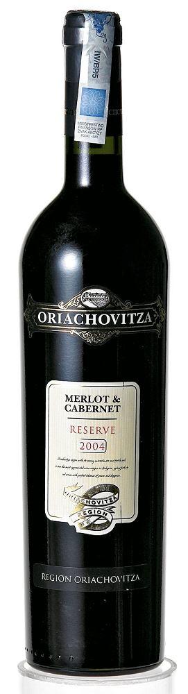 Oriachovitza