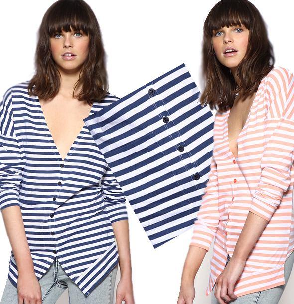 Bluzka w marynarskim stylu - podobną ma w swojej szafie Rihanna