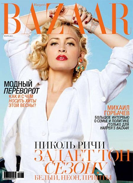 Kamizelka i żakiet - Dolce and Gabbana wiosna/lato 2011; kolczyki - Yves Saint Laurent (vintage)