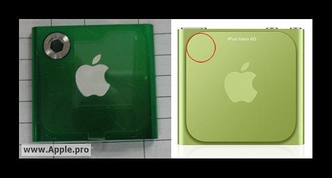 Tak wygląda nowy iPod Nano?