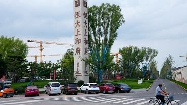 Evergrande, chiński deweloper, może upaść