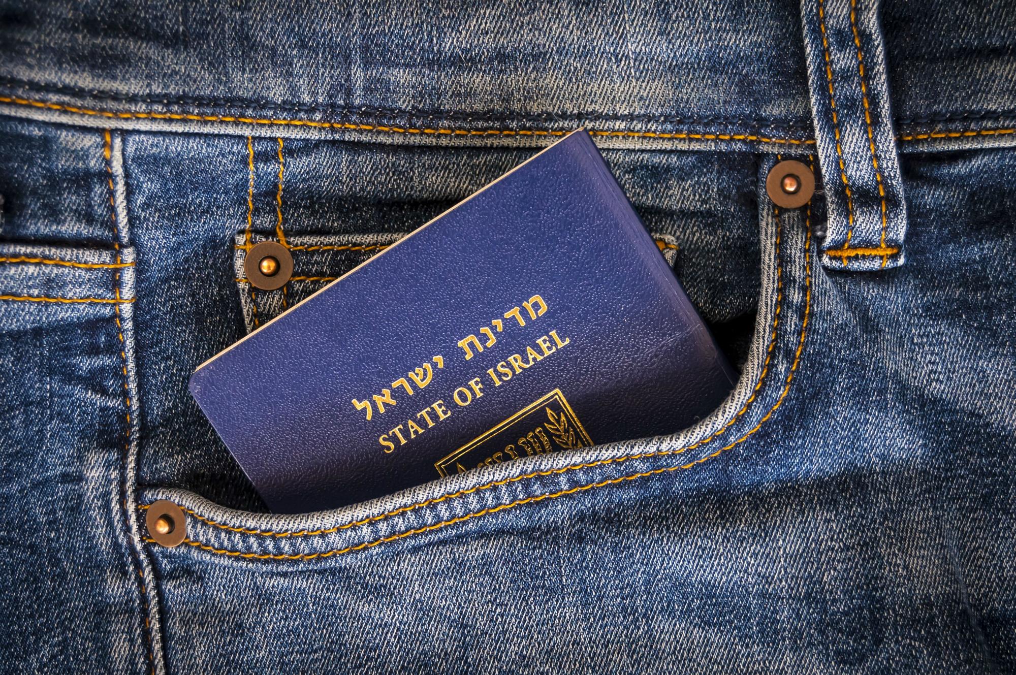 Turyści z Izraela nie są wymarzonymi gośćmi polskich hotelarzy (fot: Shutterstock.com)