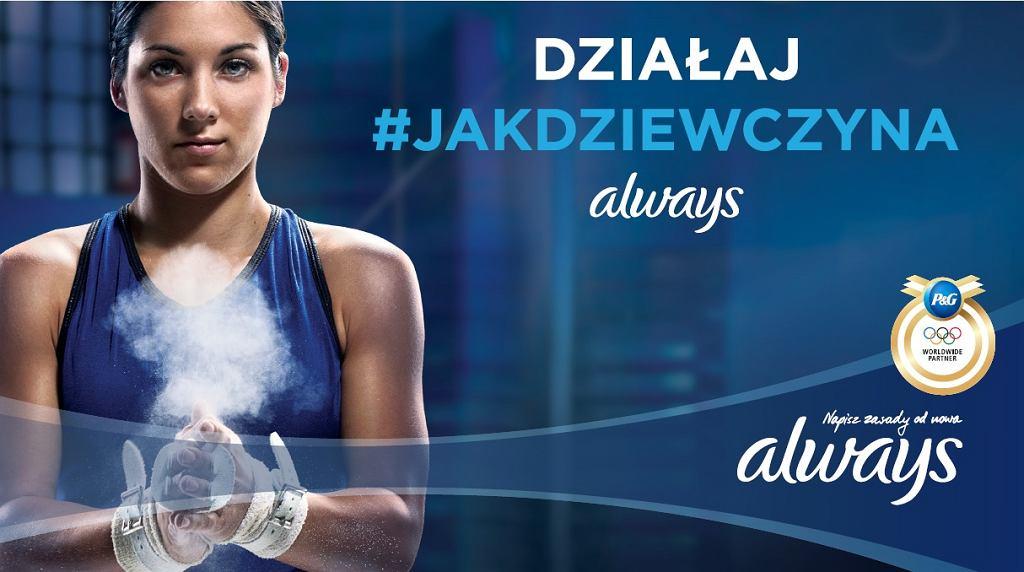 Kampania #JakDziewczyna