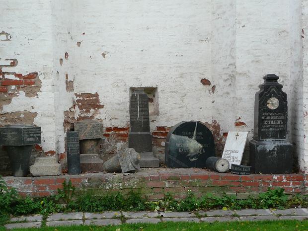 Cmentarz Nowodziewiczy w Moskwie