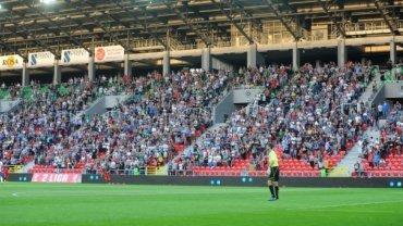 Trybuny na meczu GKS Tychy - Wisła Puławy