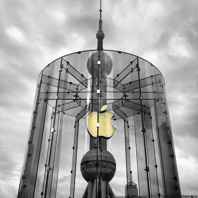 Sklep Apple w Shanghai PuDong